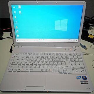格安 「ハイスペック」 ノ-トパソコン NEC LAVIE LS...