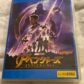 【値下げ】アベンジャーズ インフィニティ・ウォー Blu-ray