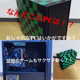 Windows 10 pro自作ゲーミングPC Intel CPU