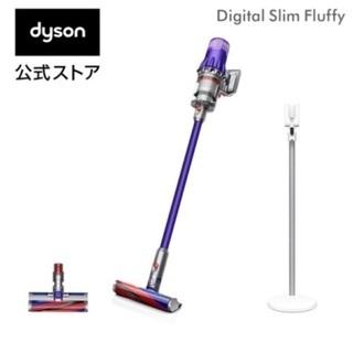 【新品・送料無料】ダイソン SV18 Dyson DigitaS...