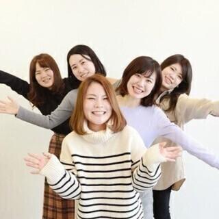 【鹿児島市加治屋町】 大手量販店 auコーナー 受付・PRスタッ...