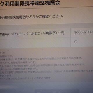 HUAWEI UQ WiMAX Speed Wi-Fi NEXT W05  - 南城市