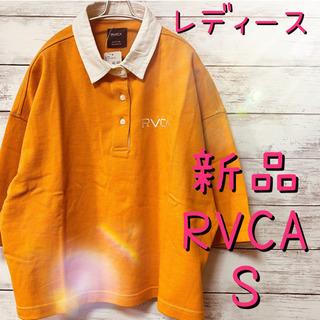 レディース   ポロシャツ/ルーカ 半袖 クロップド S