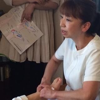 足ツボスクール/東京杉並区方南/渋谷区笹塚。日本で最初の足ツボリ...
