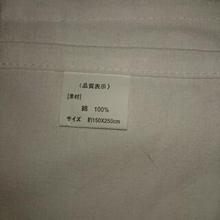 シーツカバー綿100%未使用