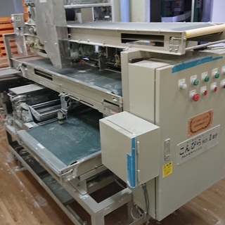 うどん製麺機手打連続製麺システム