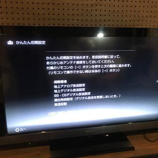 2011年製 / SONY / BRAVIA / 40型テレビ ...