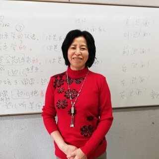 横浜中華芸術学校 中国語教室