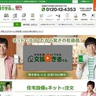 【営業事務】渋谷エリア未経験OK!接客経験者歓迎*私服可&週3~...