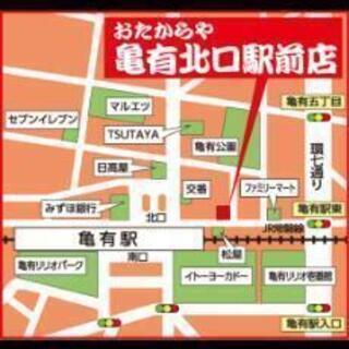 東京23区神奈川出張買取 金 ブランド品 切手