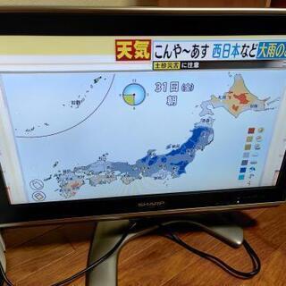 シャープ 液晶テレビ 20インチ【終了しました】