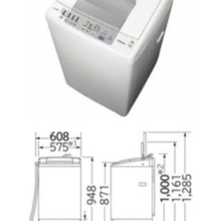 洗濯機 8kg 新品未使用 2017年製 HITACHI NW-...