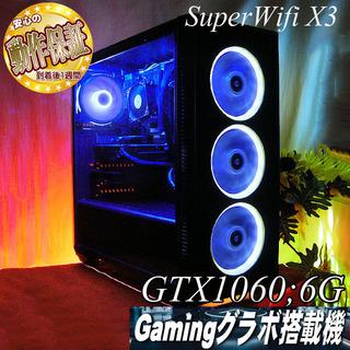 【★涼~氷色★GTX1060+i7同等ゲーミング】フォートナイト...