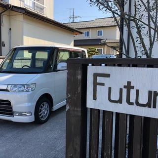 リサイクルショップ Futuro ~フトゥーロ~です。 - 米子市