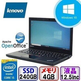【ジモティ限定価格】 Webカメラ Bluetooth Leno...