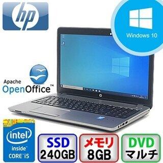 【ジモティ限定価格】HP ProBook 450 G1 Win1...