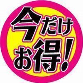 モバイルステーション住吉大社店は元気に営業中!!