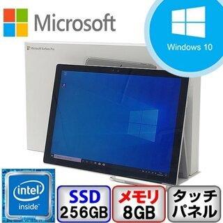 【ジモティ限定価格】Microsoft Surface Pro ...