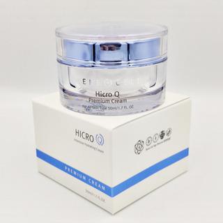 韓国製ルネセル 基礎化粧品(新品未開封)