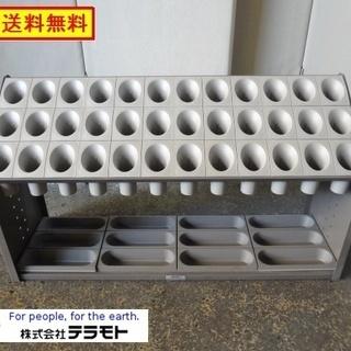 【中古】傘立て 36本用  テラモト オブリークアーバンB グレ...