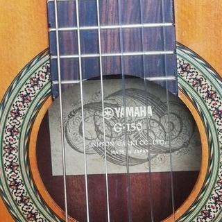 YAMAHA ギター - 楽器
