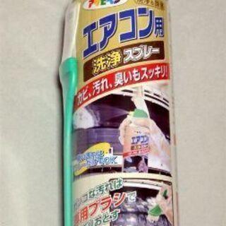 アサヒペン エアコン洗浄スプレー