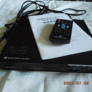 VERTEX STYLE DVD-V305BK