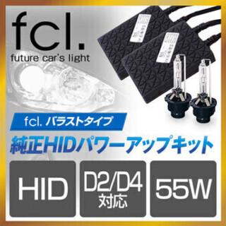 HID LEDの取付お任せください!!