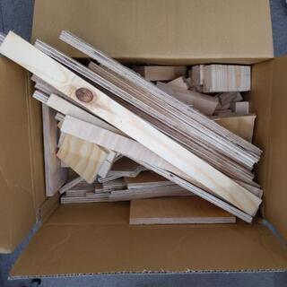 木材 端材 DIY・バーベキューなどにの画像