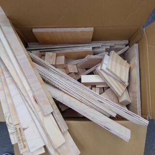 木材 端材 DIY・バーベキューなどに - 松戸市