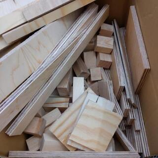 木材 端材 DIY・バーベキューなどに - その他