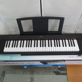 J1430/電子キーボード/電子ピアノ/ピアジェーロ/piagg...