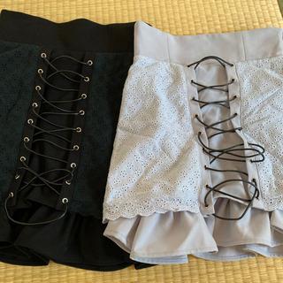 BUBBles スカート 2点セット 双子コーデ