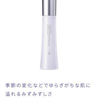 新品化粧水と整体5000円分プレゼントセット