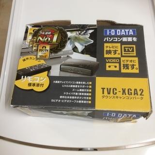 スキャンコンバーターTVC-XGA2