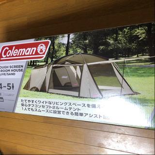 新品 コールマン タフスクリーン2ルームハウス(オリーブ/サンド)