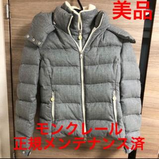 【超美品】モンクレール MONCLER ウールダウン mufli...