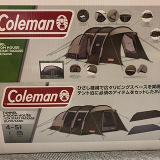 新品 コールマン トンネル2ルームハウス/LDX(オリーブ/サンド)