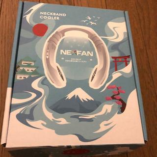 【値下げ】新品◆ネッククーラー nexfan-代引き発送可-