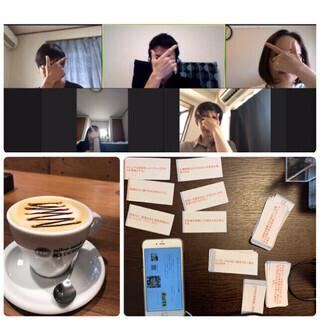 DNA歴史心理学体験セミナー&ワーク☆8/8(土)19:00~2...