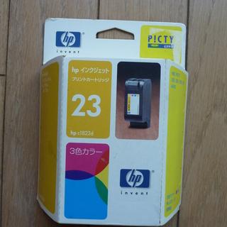 値下 プリンタインク pr-j320-11e