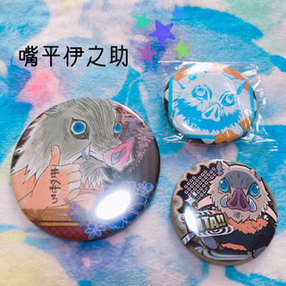 ④500円→450円★嘴平伊之助 缶バッジセット