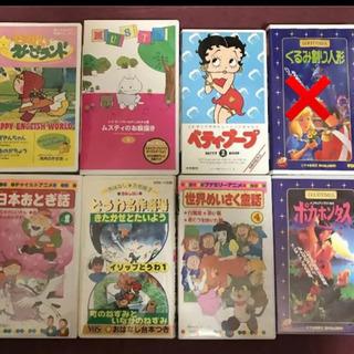 アニメ VHS  1本100円!