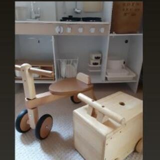 室内遊具 ナチュラル 木製 三輪車&汽車