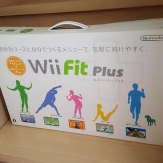 条件つきでWii Fit Plus無料で差し上げます。