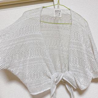 合わせやすい!透かし編みボレロ ホワイト