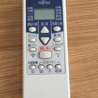 FUJITSU エアコンリモコン AR-NE1