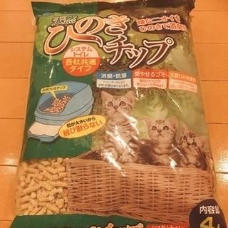 猫砂 天然ひのきチップ 4Lx5袋