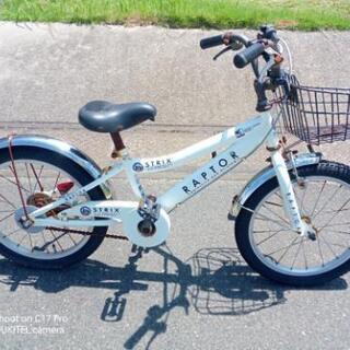 【取引中】子供用自転車 18型