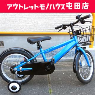 子供用自転車 16インチ 男の子用 青×黒 前かご付き 補助輪付...